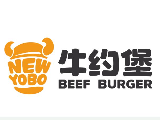 新晋网红汉堡牛约堡开放加盟,加盟费用多少?