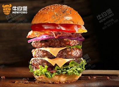 开一家牛约堡汉堡包的加盟费多少钱