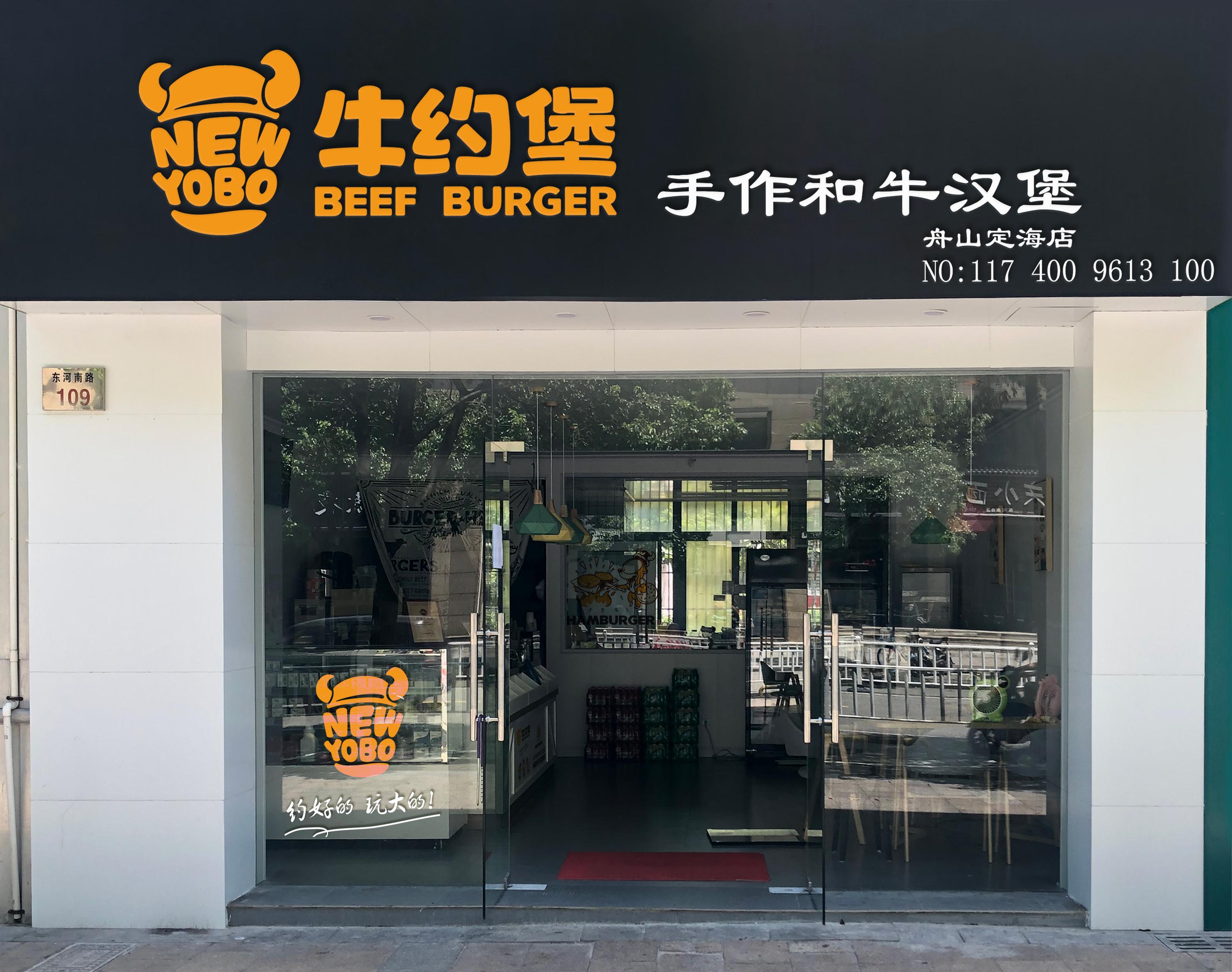 舟山定海店